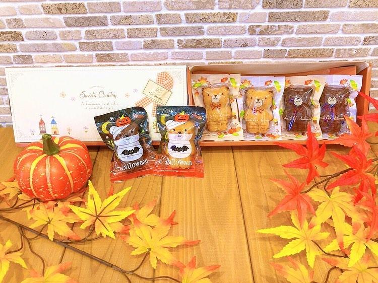 大人気のメープルベア&チョコベアが衣替えをして可愛い秋ver.になっています♡ 🧸ベア4個入り🧸にも、秋ver.のメープルベア&チョコベアをお詰めして、さらに可愛く ハロウィンverのミイラベアもご用意しております♪ ハロウィンギフトも徐々に出てきていますので、少しずつご紹介していきますねお楽しみに!